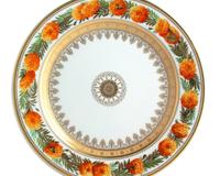 Botanique Salad Plate Marigold, small