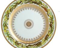 Botanique Salad Plate Sysimbrio, small