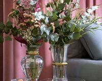 مزهرية هاركورت الذهبية, small